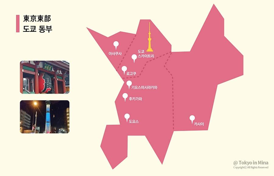 도쿄동부 지도