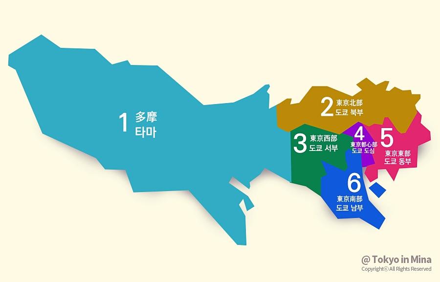 도쿄지역 지도