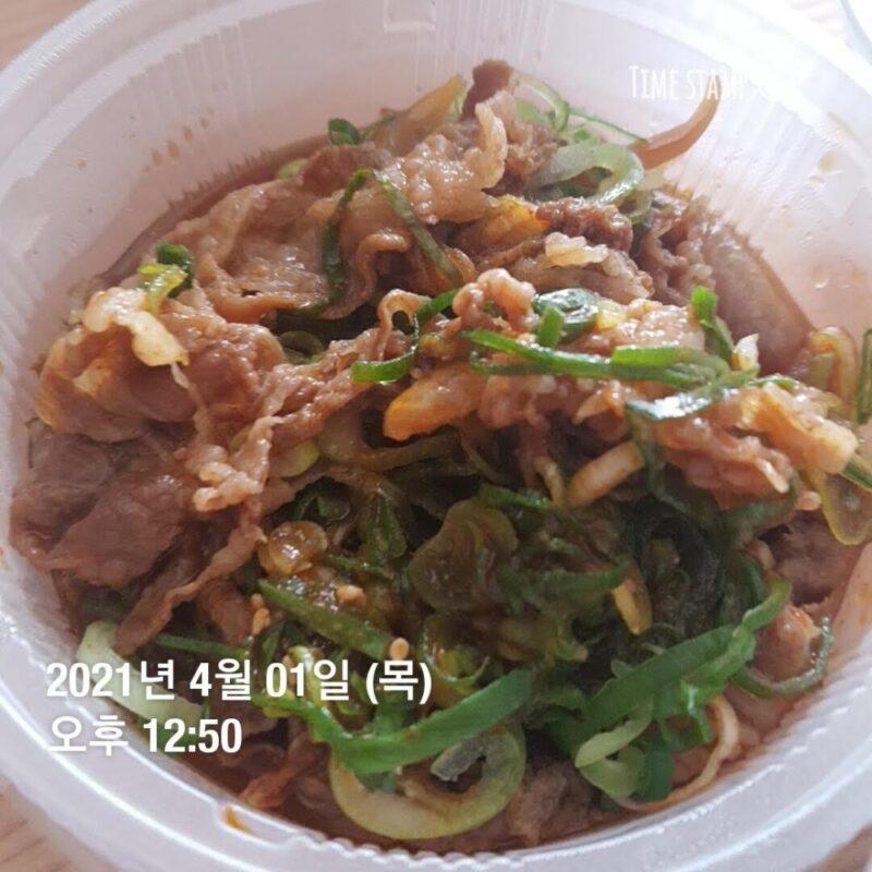 소고기덮밥